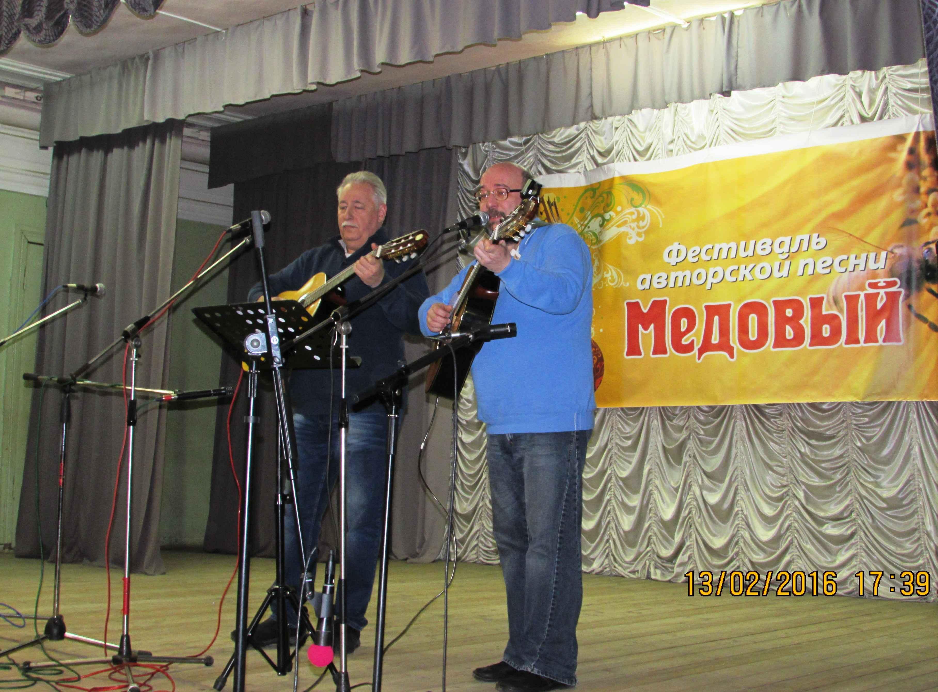 Фестиваль, г. Кондрово, 2016 г.